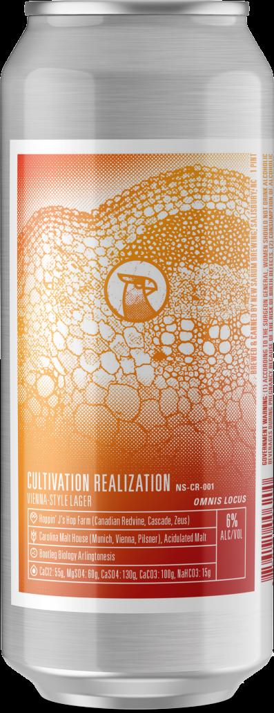 cultivation-realization-mockup
